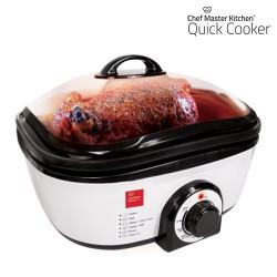 Robot de Cocina Quick Cooker
