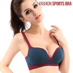 Sujetador Fashion Sports Bra Rosa XL